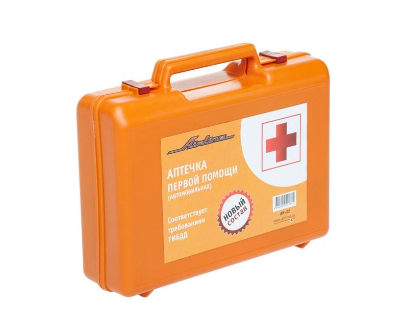(доставка 2-3 часа)Аптечка автомобильная в пластиковом футляре (Соответствует тр