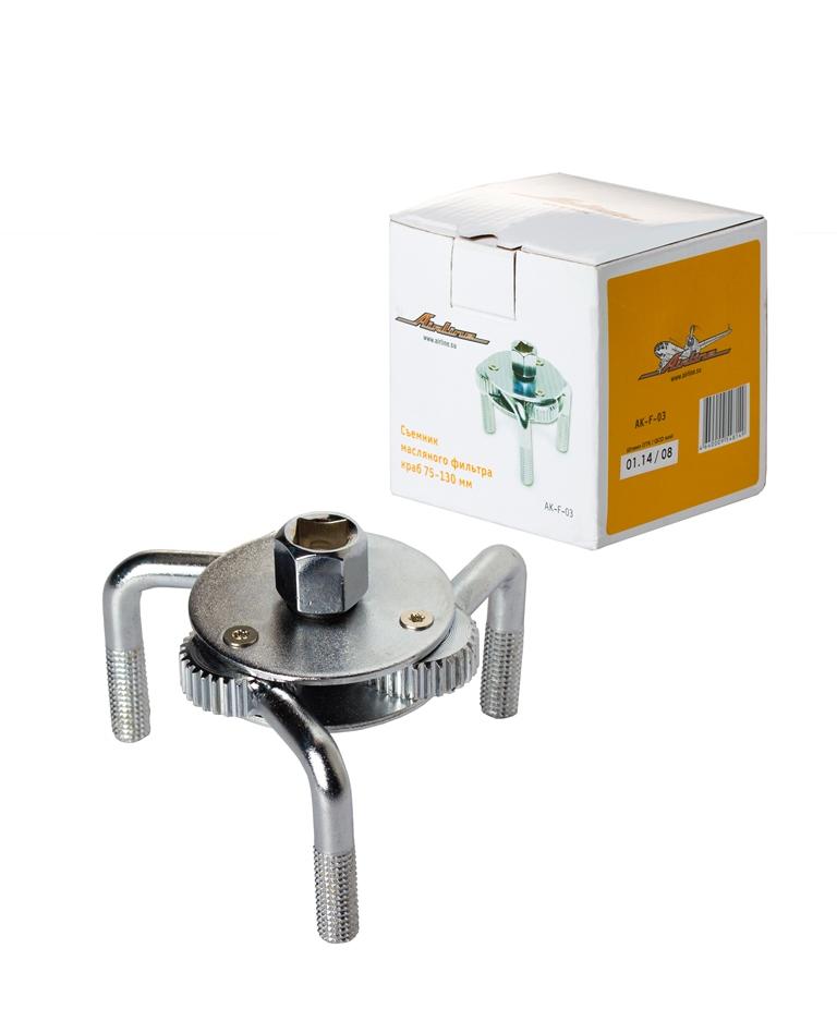 Съемник масляного фильтра(доставка 2-3 часа)