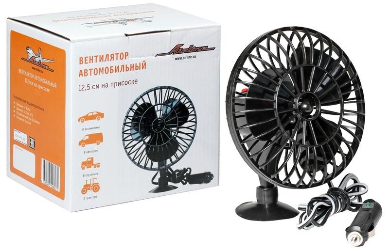 Вентилятор 12,5 см(доставка 2-3 часа)