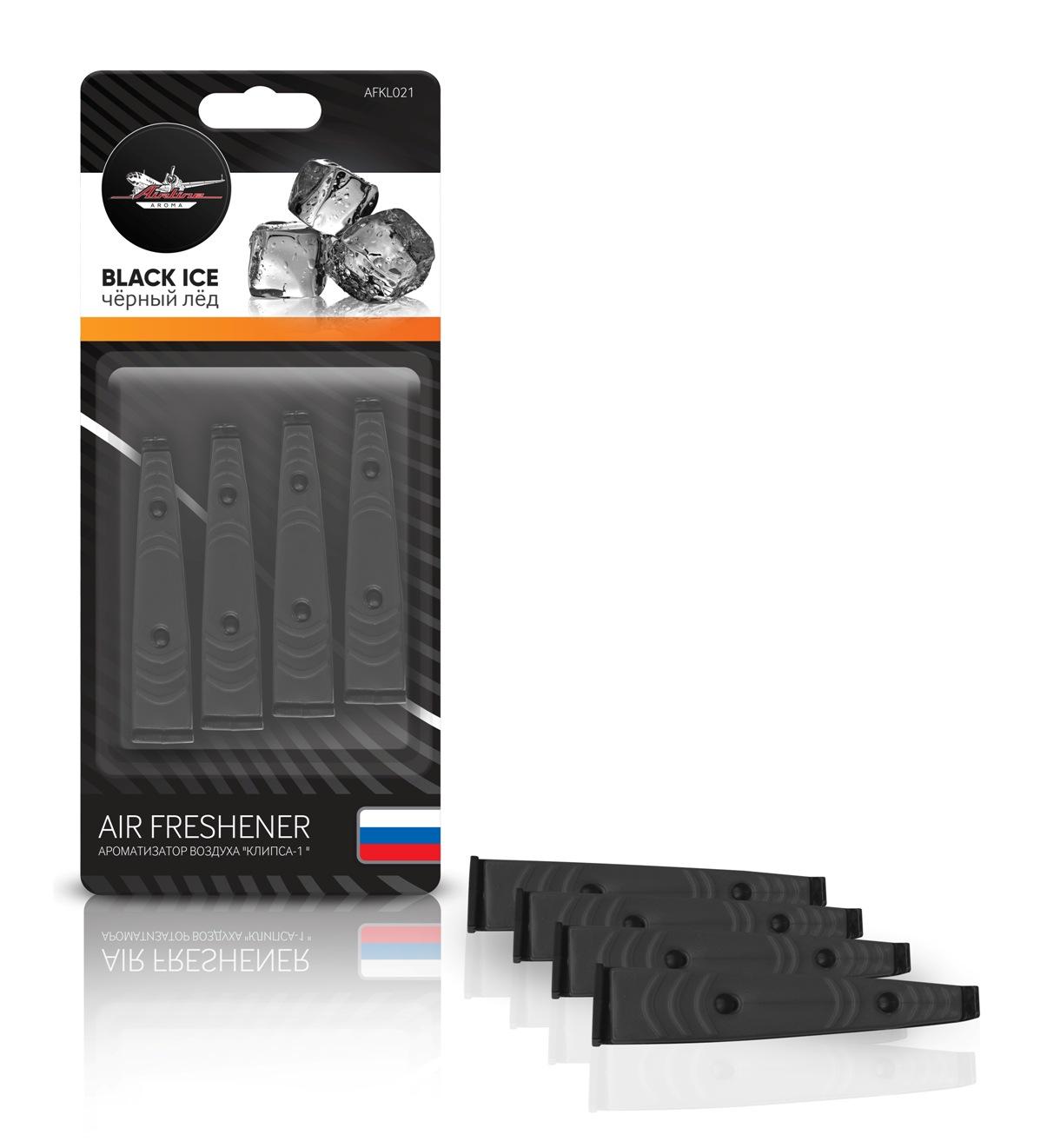 Ароматизатор в дефлектор Клипса-1 черный лед(доставка 2-3 часа)