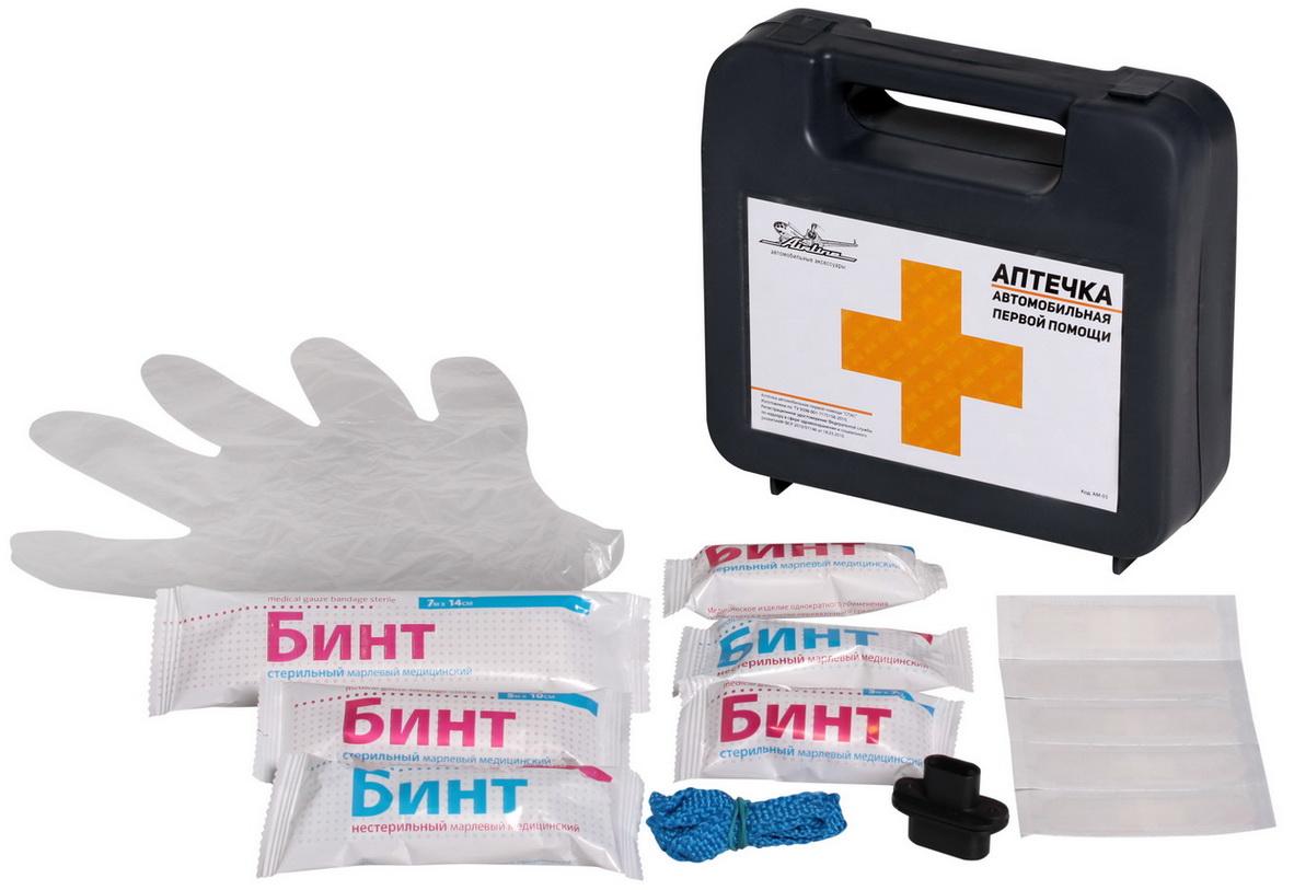 (доставка 2-3 часа)Аптечка первой помощи автомобильная СПАС  пластиковый футляр