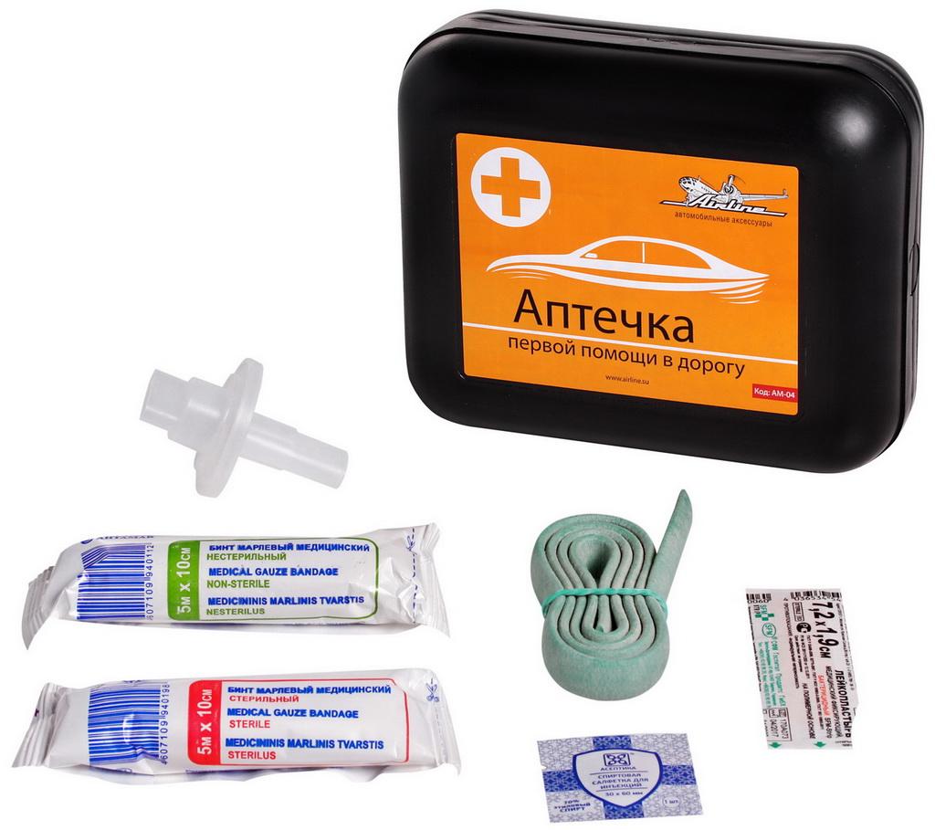 (доставка 2-3 часа)Аптечка первой помощи в дорогу  пластиковый футляр (РУ №РЗН 2